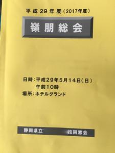 Img_9292